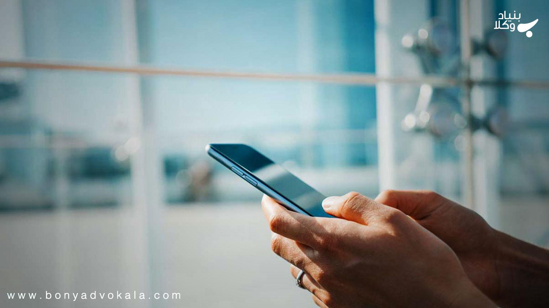 مجازات فحاشی پیامکی چیست؟