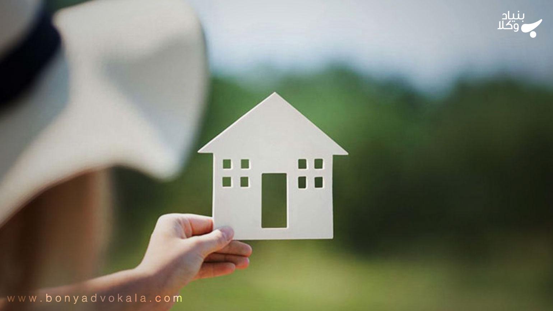نکات حقوقی خرید آپارتمان کدامند؟