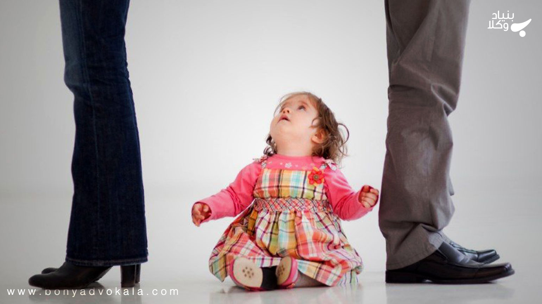 شرایط گرفتن حضانت فرزند پس از طلاق توافقی