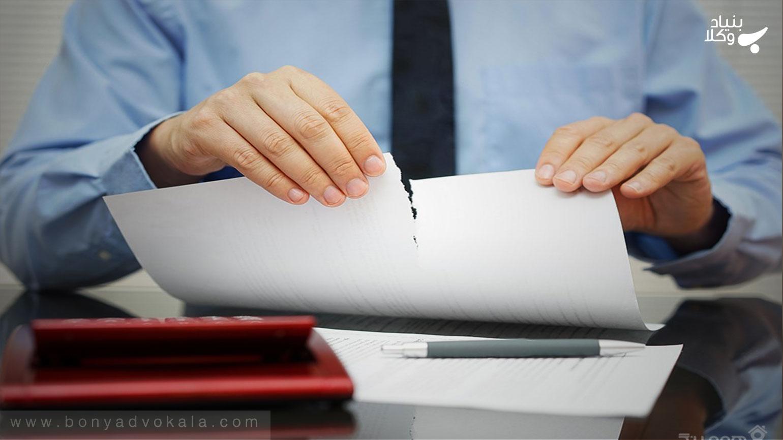 بررسی فسخ قرارداد خرید ملک