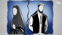 طلاق چیست و اقسام طلاق درفقه امامیه و در قانون مدنی