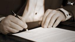 تفاوت مبایعه نامه و قولنامه