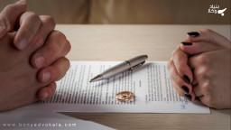 ثبت دادخواست طلاق توافقی توسط خدمات الکترونیک قضایی