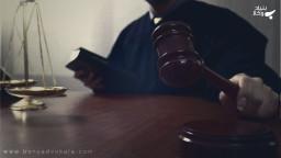 نحوه ثبت شکایت و رسیدگی در شورای حل اختلاف