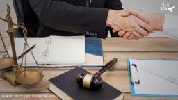ضرورت مشاوره حقوقی و انواع آن