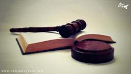 شورای عالی اداری در حقوق ایران