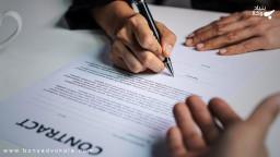 مهمترین نکات هنگام تنظیم قرار داد کار