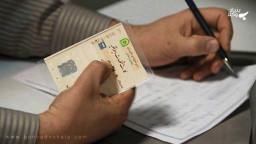 دعوی ابطال و بی اعتباری سند