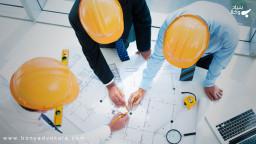 حقوق مهندسی و مهندس ناظر