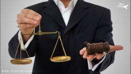 درآمد میلیاردی وکلا؛ واقعیت یا خیال؟!