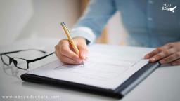 آیین نگارش و تنظیم تخصصی قراردادها