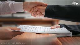 اصل حاکمیت اراده و آزادی قراردادها در قانون