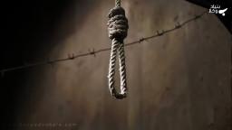 هزینه اعدام قاتل و تفاضل دیه آن
