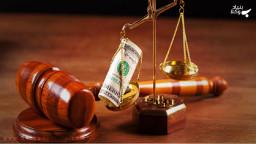 پرداخت هزینه دادرسی