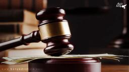مواعد در آیین دادرسی ایران