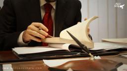 ورود و جلب شخص ثالث در قانون آیین دادرسی مدنی