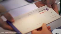 بررسی امکان دریافت بخشی از مبلغ چک توسط دارنده آن از بانک