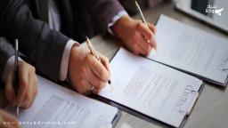 شرایط قانونی قرارداد مضاربه