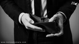 آشنایی با دعوای اعسار از پرداخت محکومٌ به