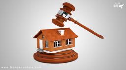 فروش مال غیر  چیست و چه مجازاتی درپی خواهد داشت؟