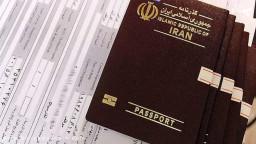 تفاوتهای دریافت اقامت با اخذ تابعیت