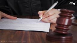 اجرای اختیاری احکام محکومیت های مالی