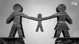 حضانت و ملاقات و نفقه فرزند در طلاق توافقی