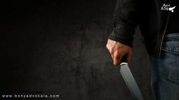 جرم قتل چیست و انواع قتل چگونه تعریف می شود؟