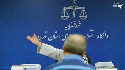 بررسی جرم اختلاس بر مبنای قانون تشدید مجازات مرتکبین