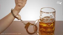 جرم مصرف مشروبات الکلی و مجازات آن