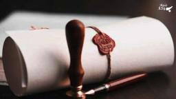بررسی ماده ۲۷۶ قانون حسبی در خصوص وصیت