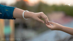 رابطه نامشروع و انواع آن