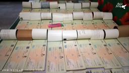 قوانین جدید صدور چک سال ۱۴۰۰