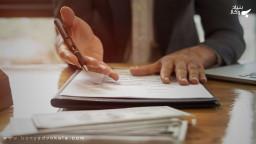 هزینه دادرسی الزام به تنظیم سند رسمی ملک