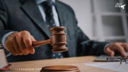ضمانت اجرای احکام صادره دیوان عدالت اداری