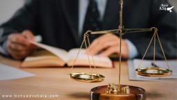 وکیل اتفاقی کیست و نحوه گرفتن ان