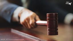 میزان مجاز وصیت از دیدگاه قانون مدنی