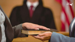 احضار و تحقیق از شهود و مطلعان