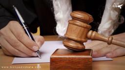 بررسی تخلفات اداری در ایران