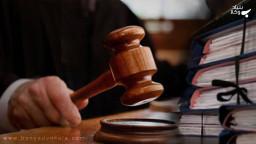 مراحل احضار متهم به دادسرا