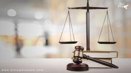 جایگاه حاکمیت قانون در توسعه فراگیر به عنوان عامل حیاتی در حقوق عمومی