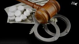 عناصر متشکله جرایم مواد مخدر کدام است؟