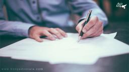 انواع وصیت، وصیتنامه و نکات مهم پیرامون آنها