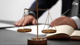 موافقت نامه داوری تا کی اعتبار دارد؟