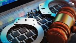 بررسی جرم افشای اطلاعات شخصی دیگران