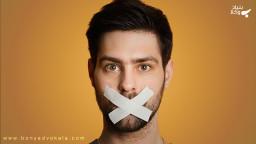 توهین و افترا چه زمانی جرم محسوب میشود؟