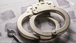 شرایط آزادی مشروط در جرم افترا