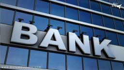 شرایط تاسیس شعبه بانک خارجی در مناطق آزاد