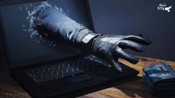 جرایم سایبری - کلاهبرداری اینترنتی