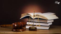انشاء، منشا و اثر منشا در قانون مدنی